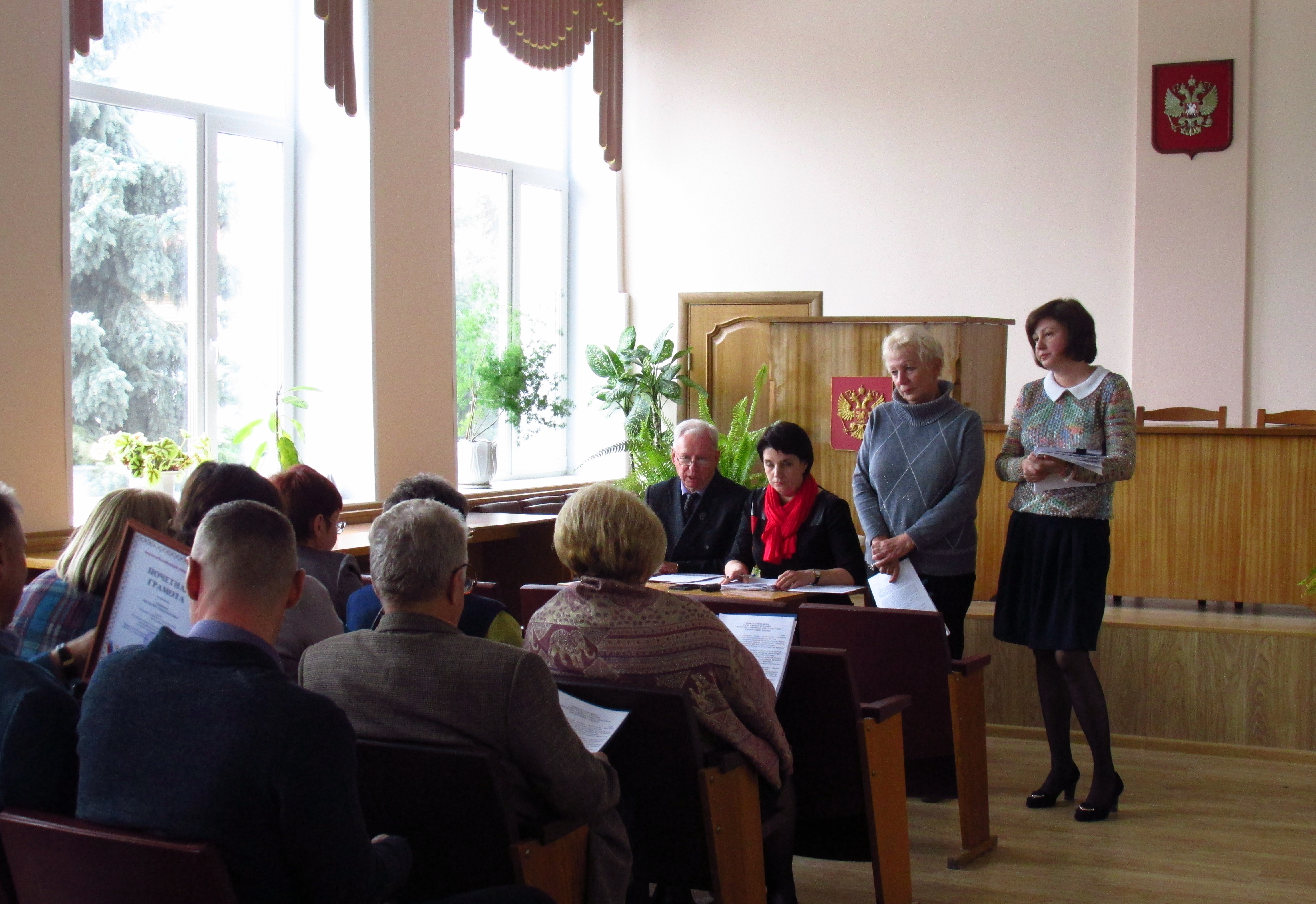 43-е заседание Вяземского районного Совета депутатов