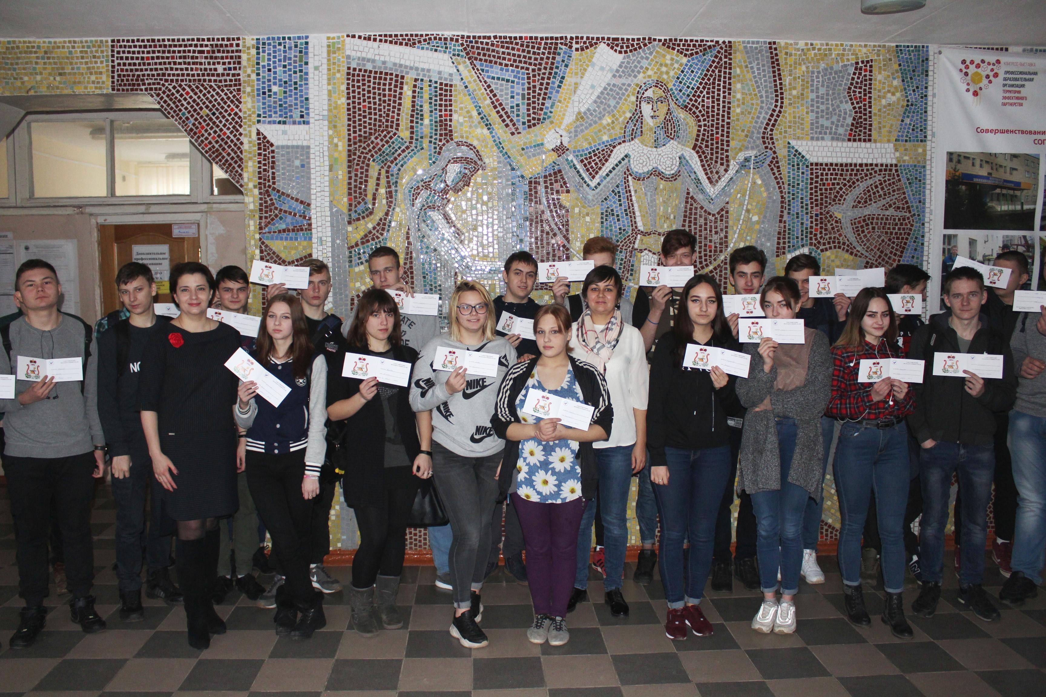На территории Вяземского района продолжаются мероприятия, посвященные Дню молодого избирателя.