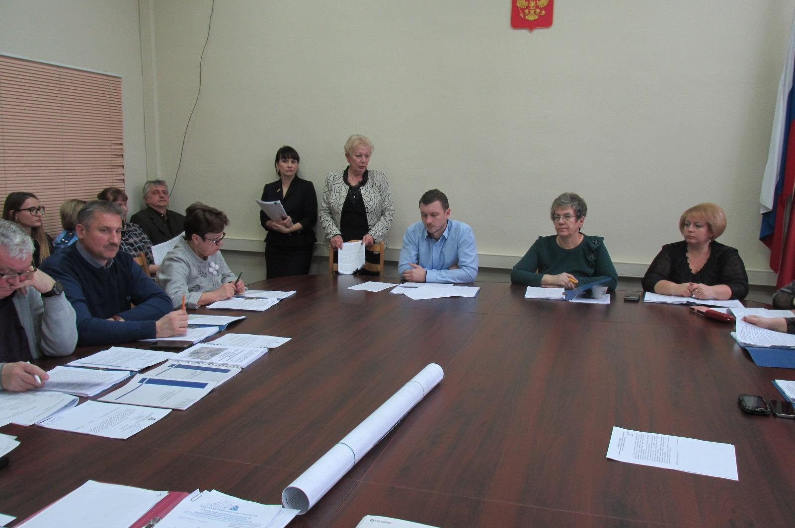 59-е заседание Вяземского районного Совета депутатов пятого созыва