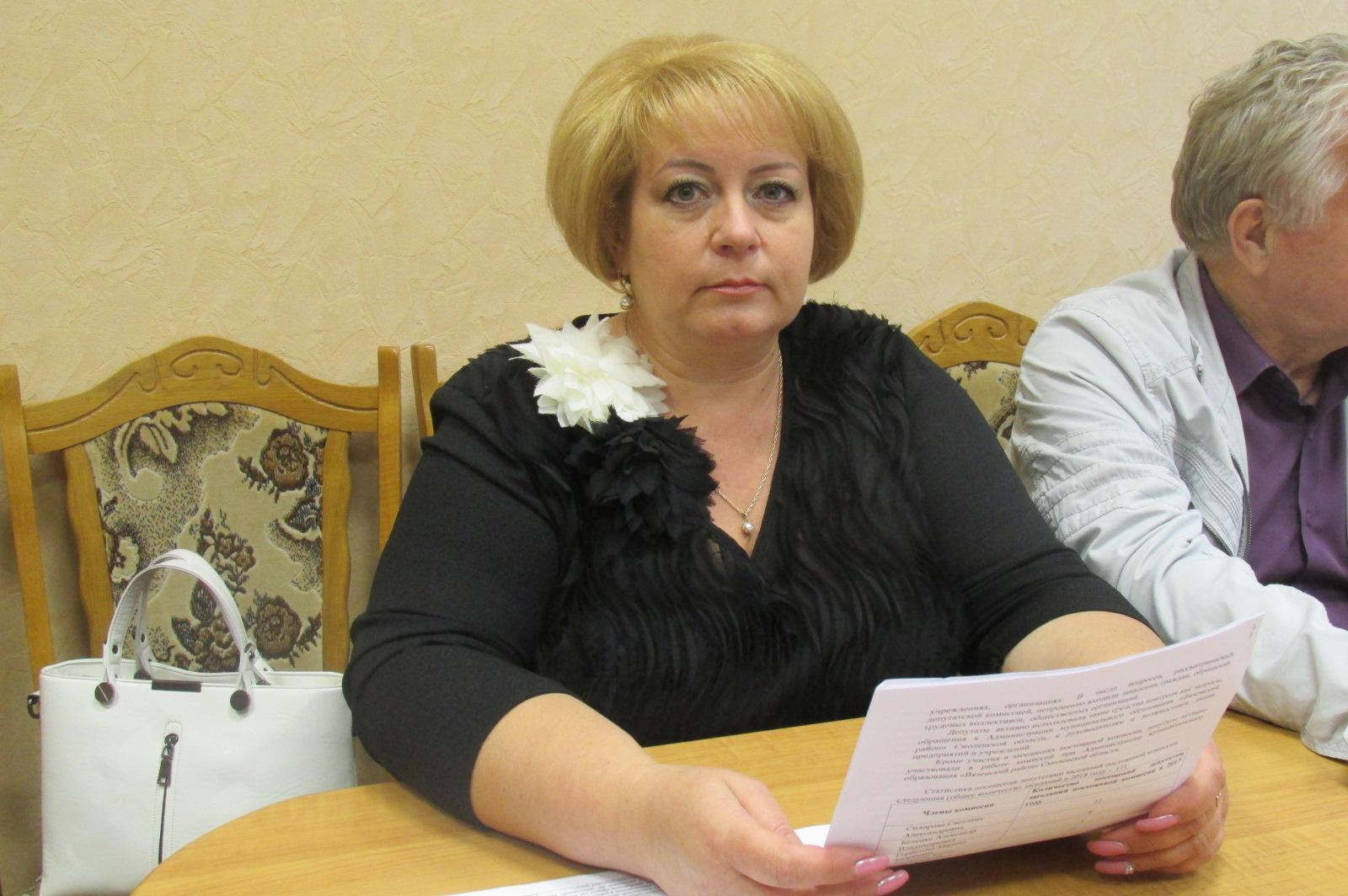 ОТЧЕТ о работе постоянной комиссии Вяземского районного Совета депутатов  по  социальной политике за  2018 год