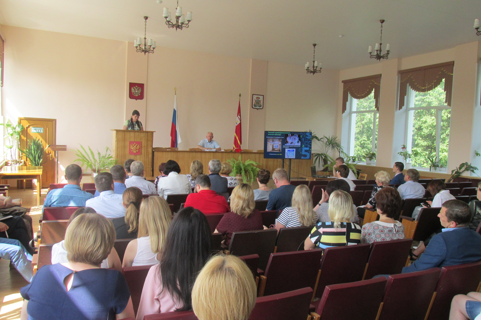 Ежегодный отчет Главы муниципального образования  «Вяземский район» Смоленской области