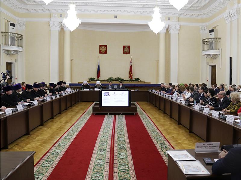 Вяземская делегация приняла участие в Международной Парламентской встрече региональных Рождественских чтений «Молодежь: свобода и ответственность»