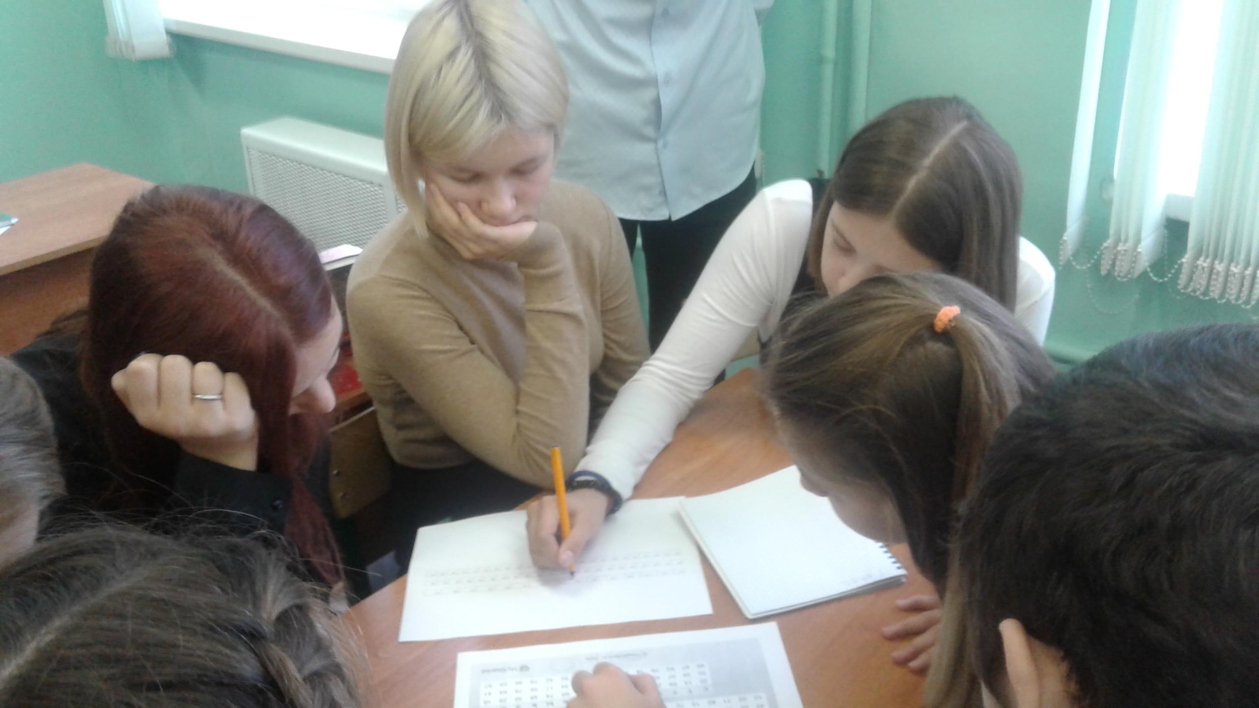 Интерактивные уроки со школьниками