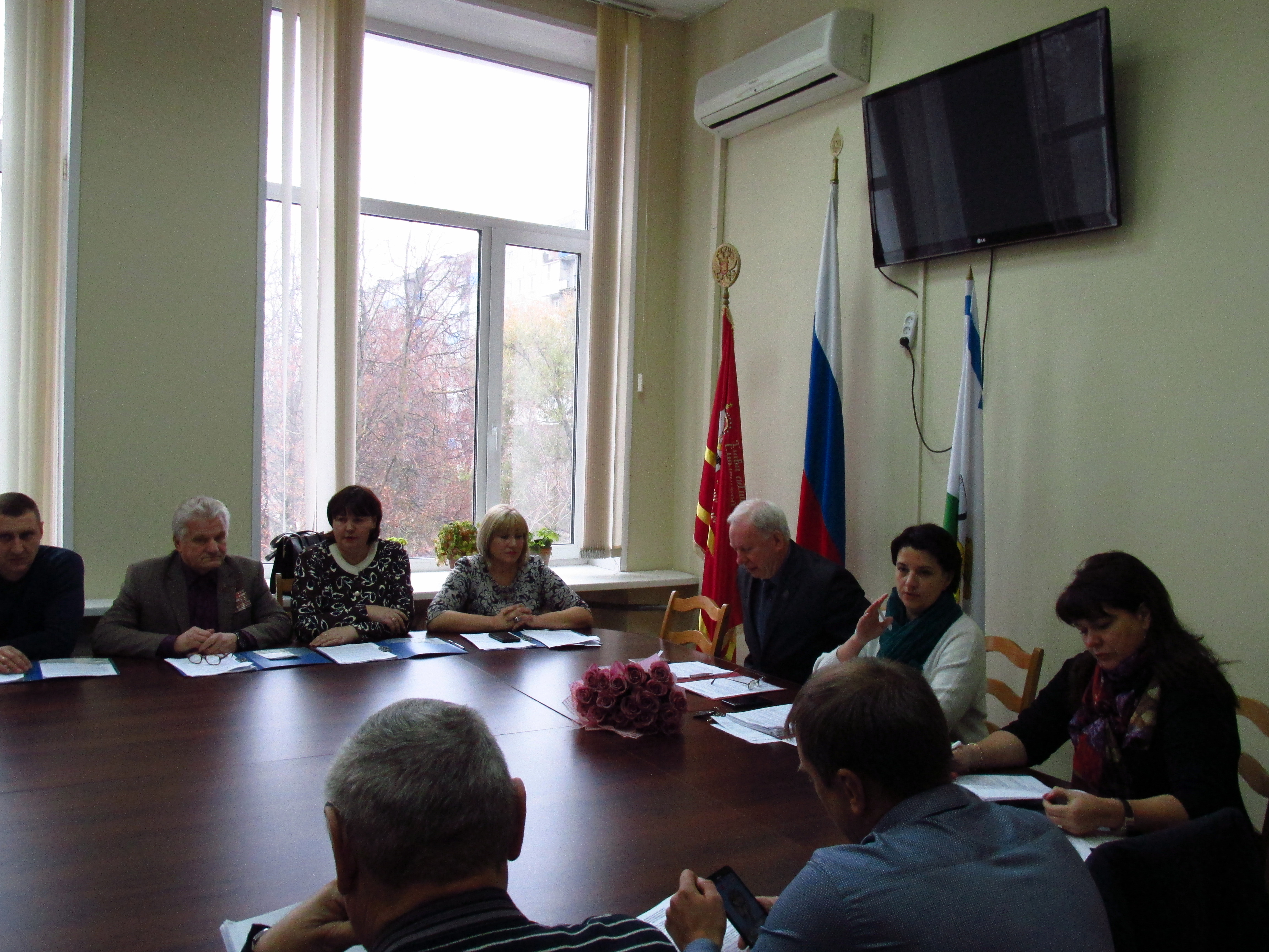 44-е заседание Вяземского районного Совета депутатов