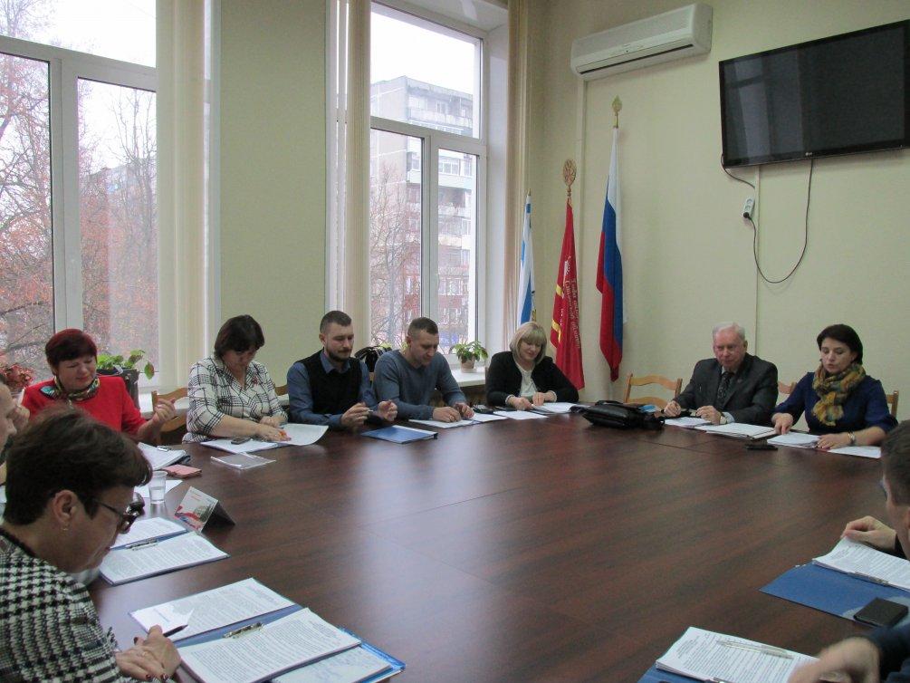 45-е заседание Вяземского районного Совета депутатов