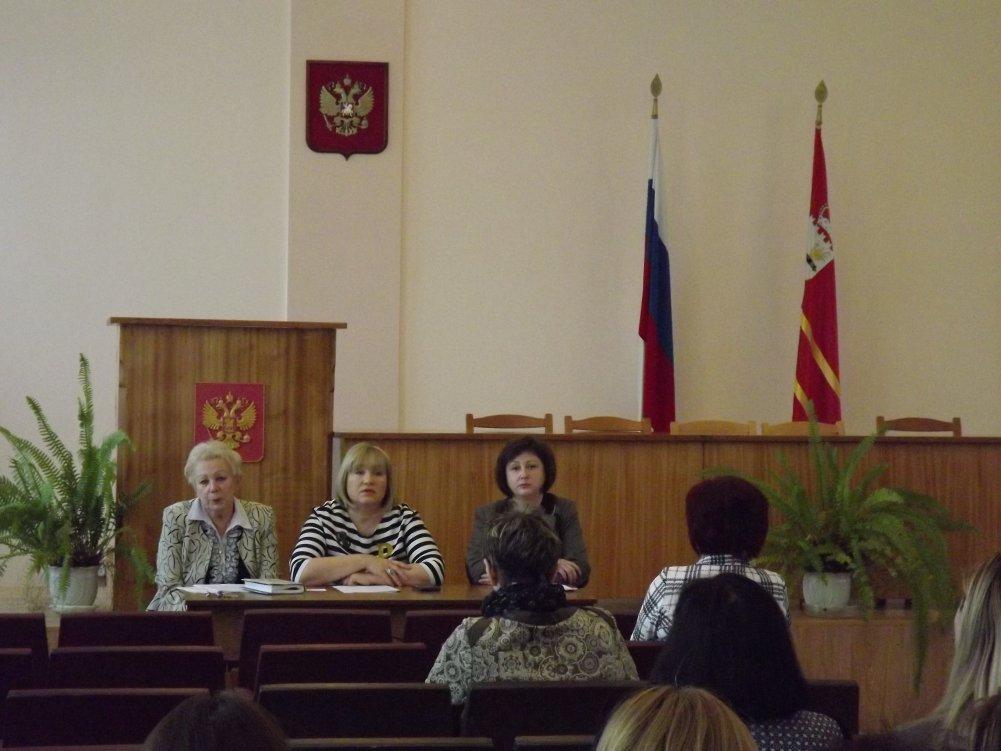 Публичные слушания по проекту решения о бюджете состоялись