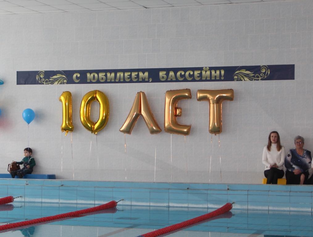 Учереждению МОУ ДОД «Детский оздоровительно – образовательный (профильный) центр» 10 лет!