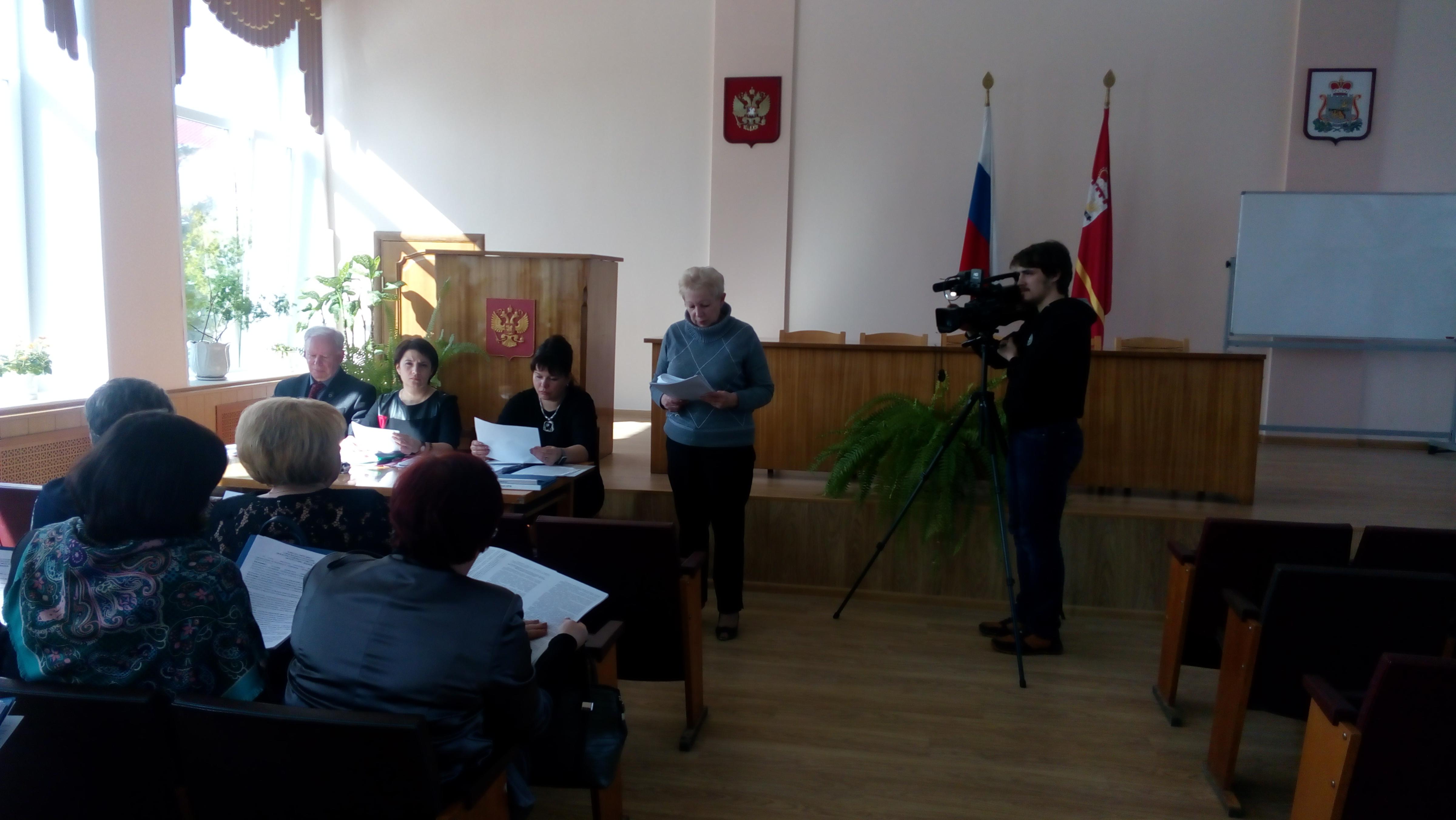 48-е заседание Вяземского районного Совета депутатов