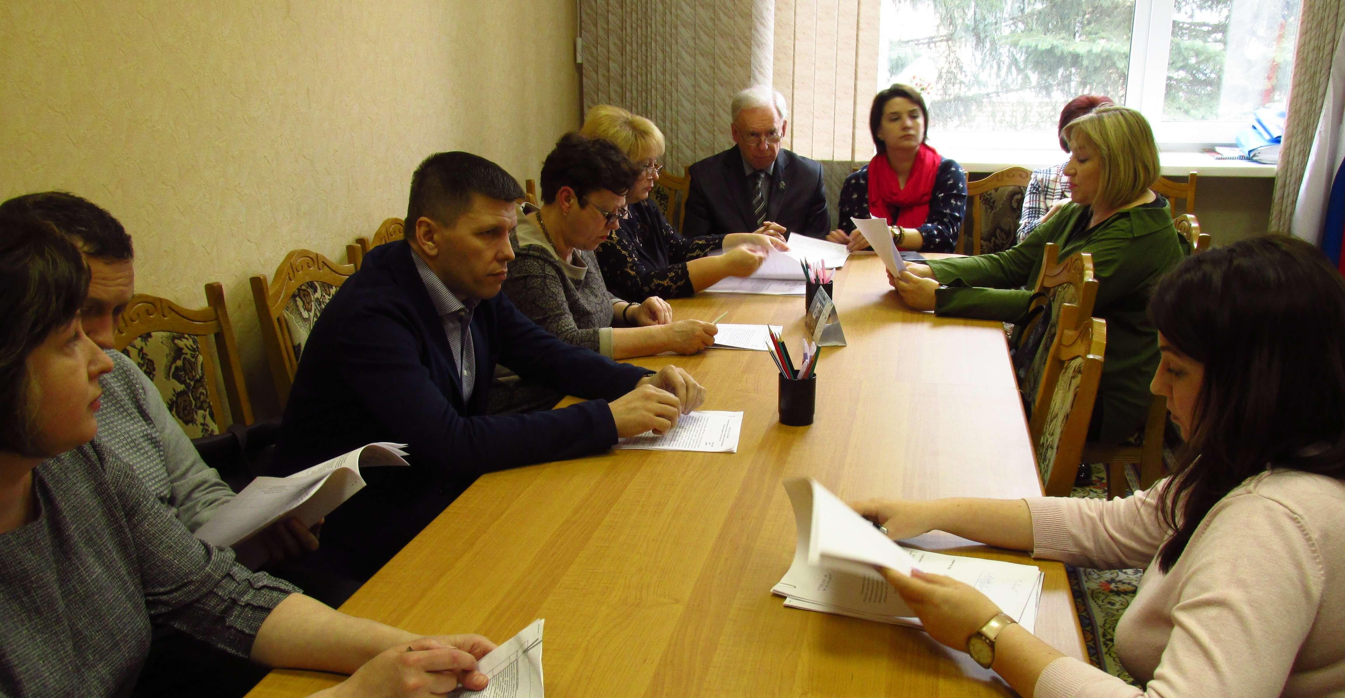 Заседание постоянной комиссий Вяземского районного Совета депутатов по бюджету и муниципальной собственности