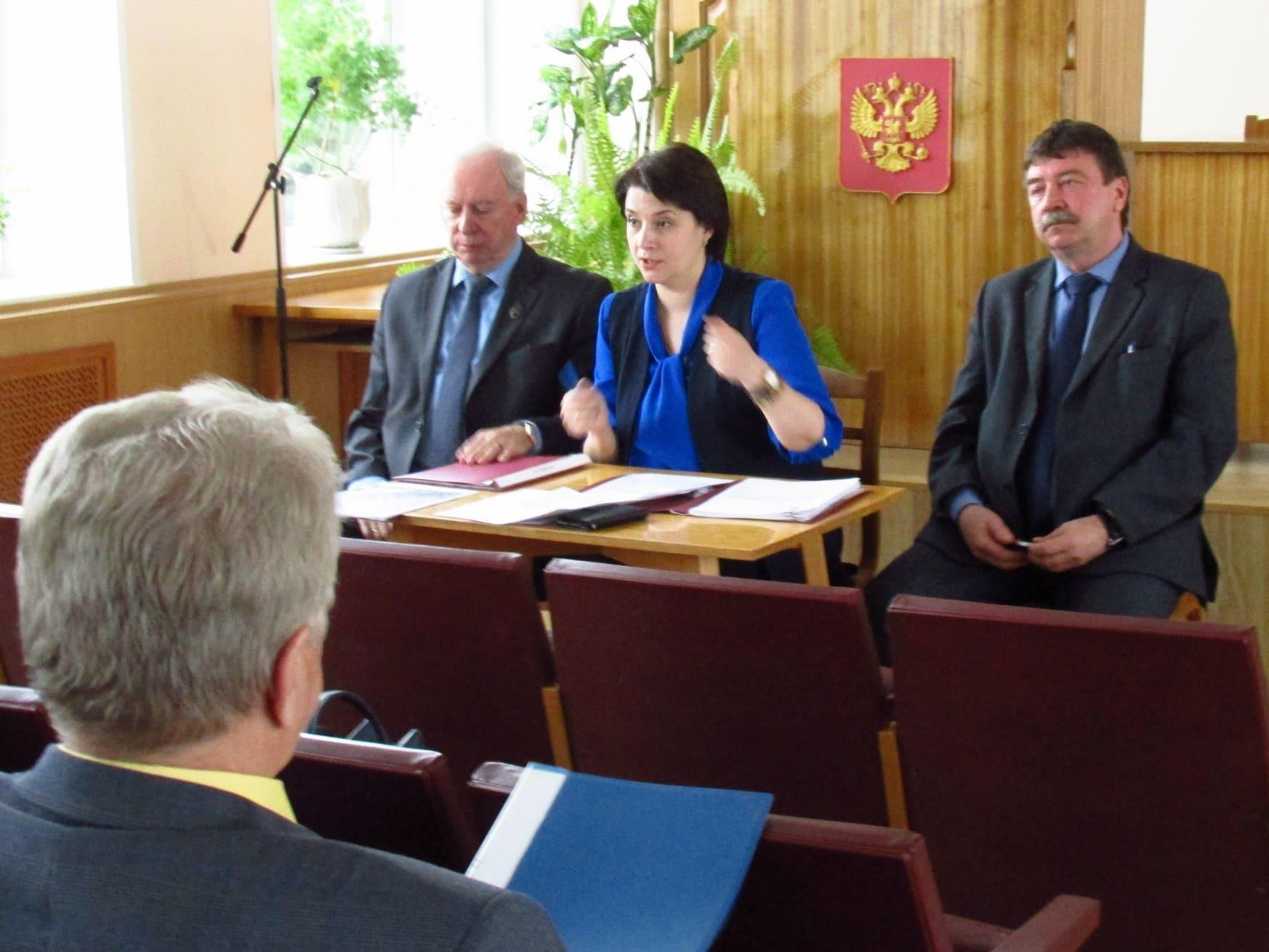 49-е заседание Вяземского районного Совета депутатов