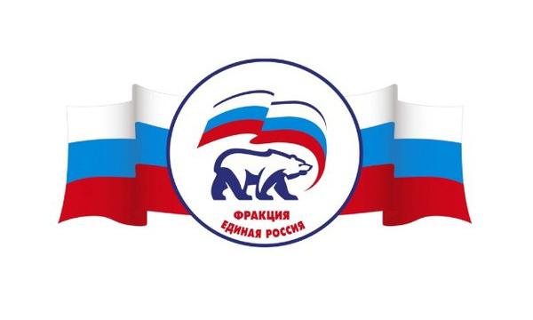 Заседание фракции Всероссийской политической партии