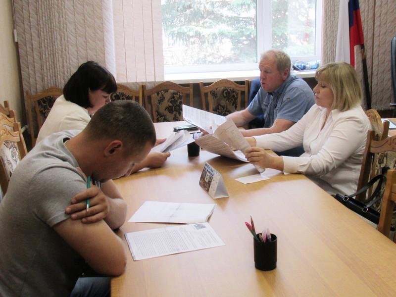 Заседание постоянной комиссии по вопросам законности, правопорядку и контролю органов местного самоуправления Вяземского районного Совета депутатов