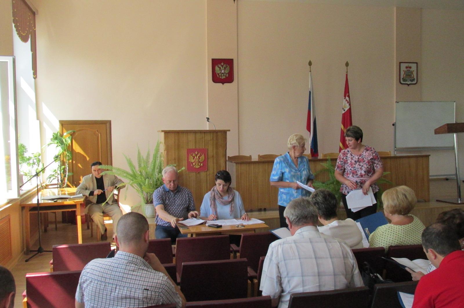53-е заседание Вяземского районного Совета депутатов пятого созыва.