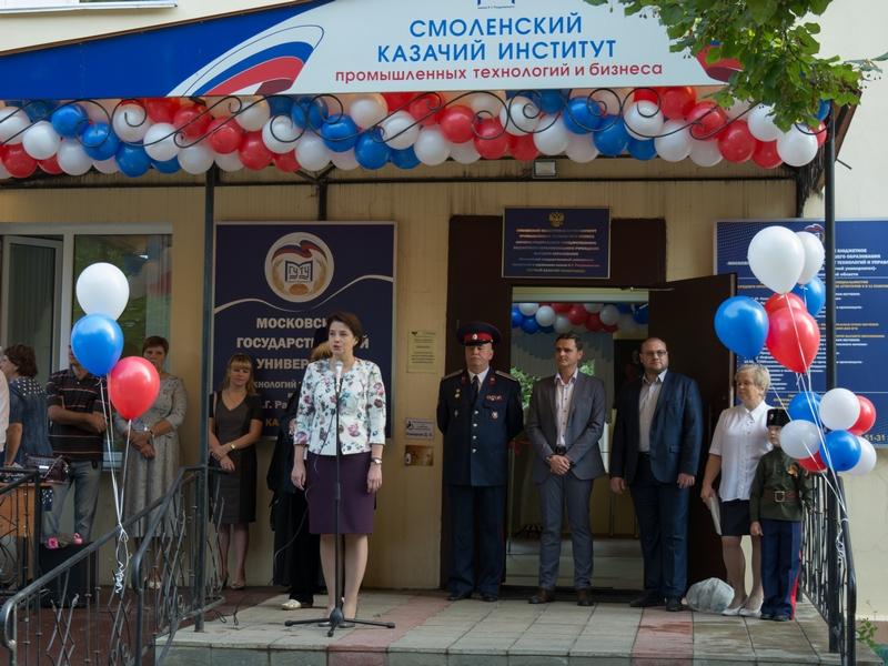 День Знаний и День Казака прошел в Вяземском филиале МГУТУ