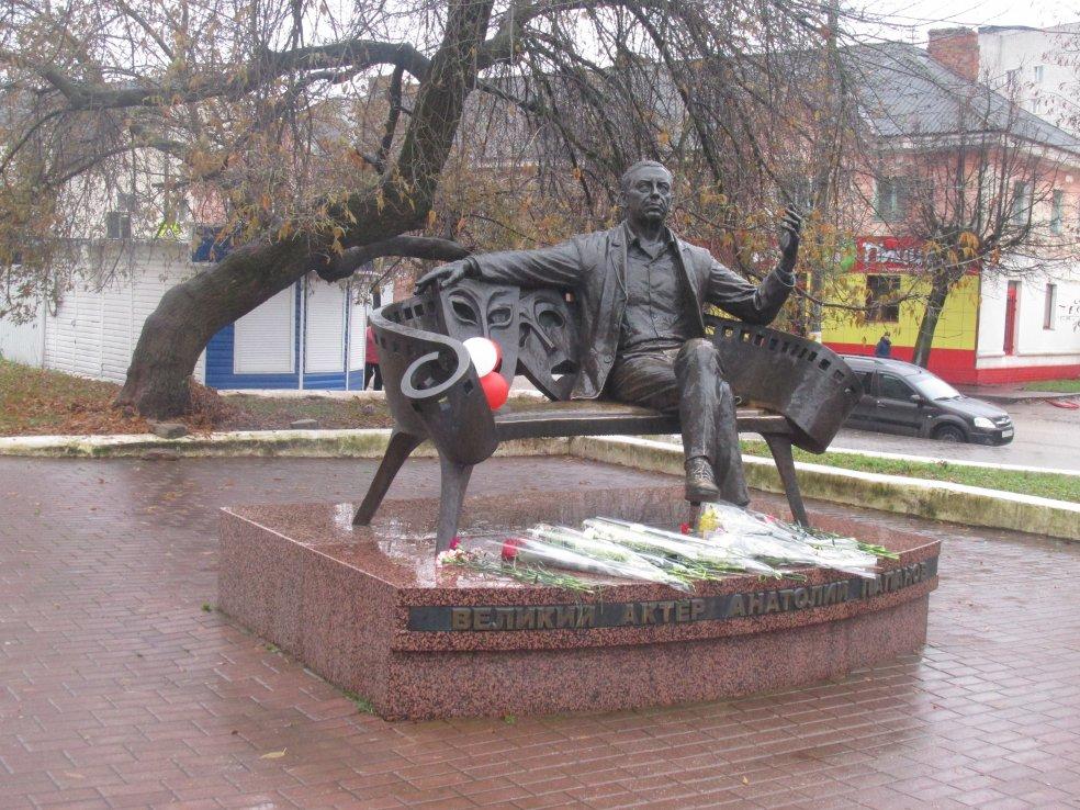 31 октября вязьмичи возложили цветы к памятнику Народного артиста СССР А.Д.Папанова