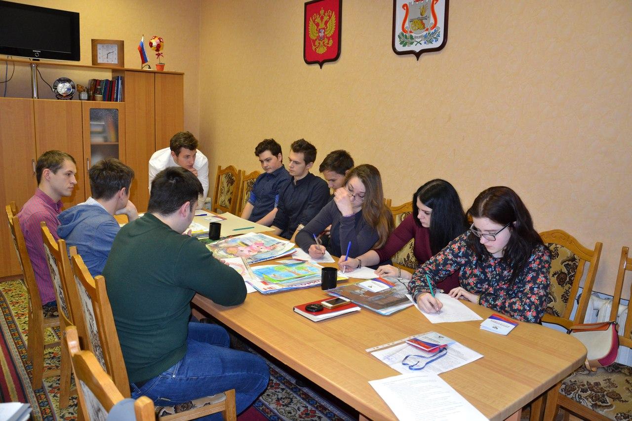 Заседание комиссии молодёжного парламента при Вяземском районном Совете депутатов по экологии и благоустройству