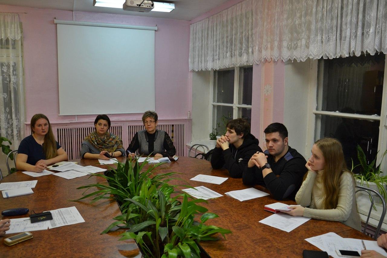 Общее заседание молодёжного парламента при Вяземском районном Совете депутатов.