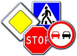 Комиссия по безопасности дорожного движения