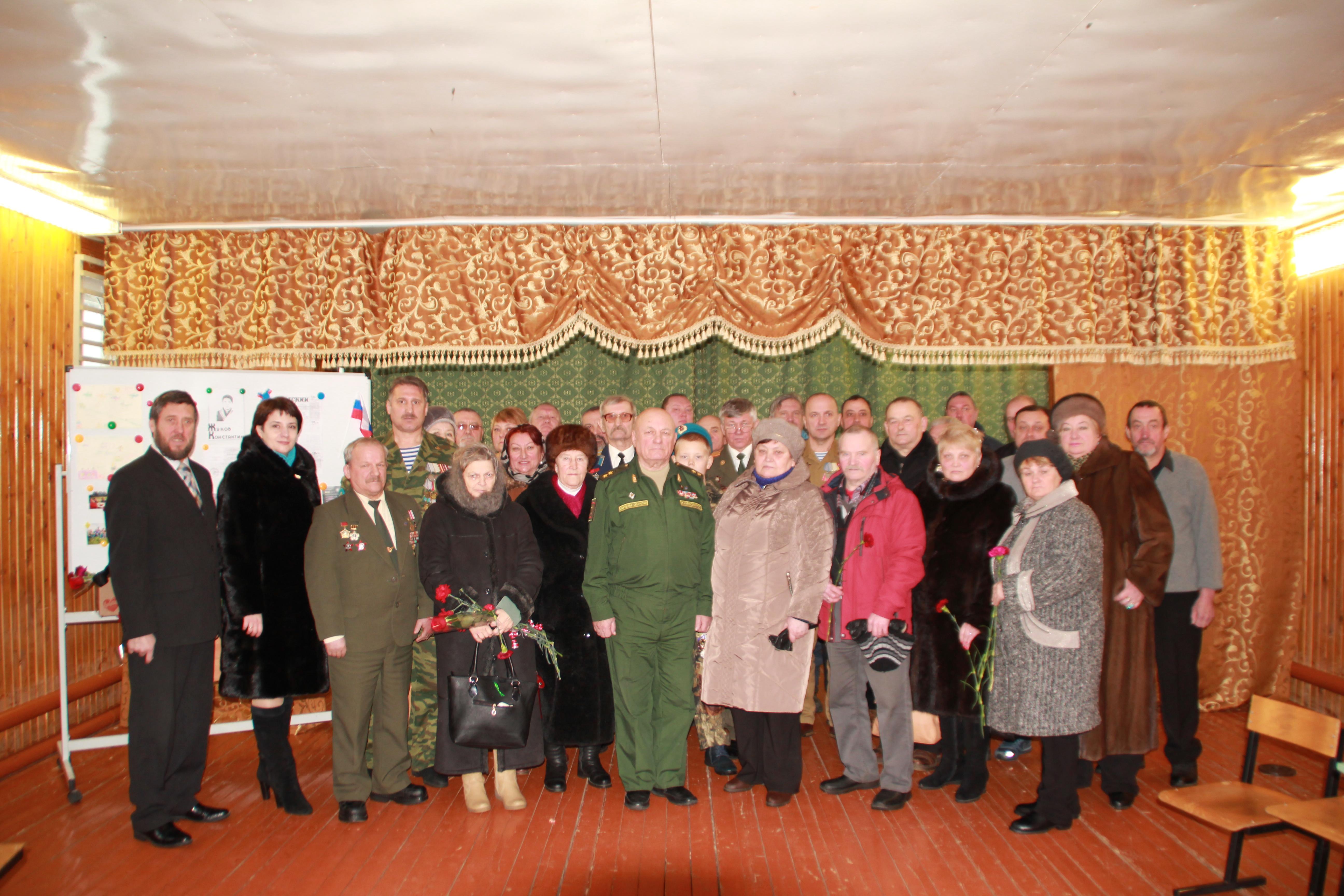 13 февраля состоялись мероприятия, посвященные Дню памяти о россиянах, исполнявших свой служебный долг за пределами Отечества
