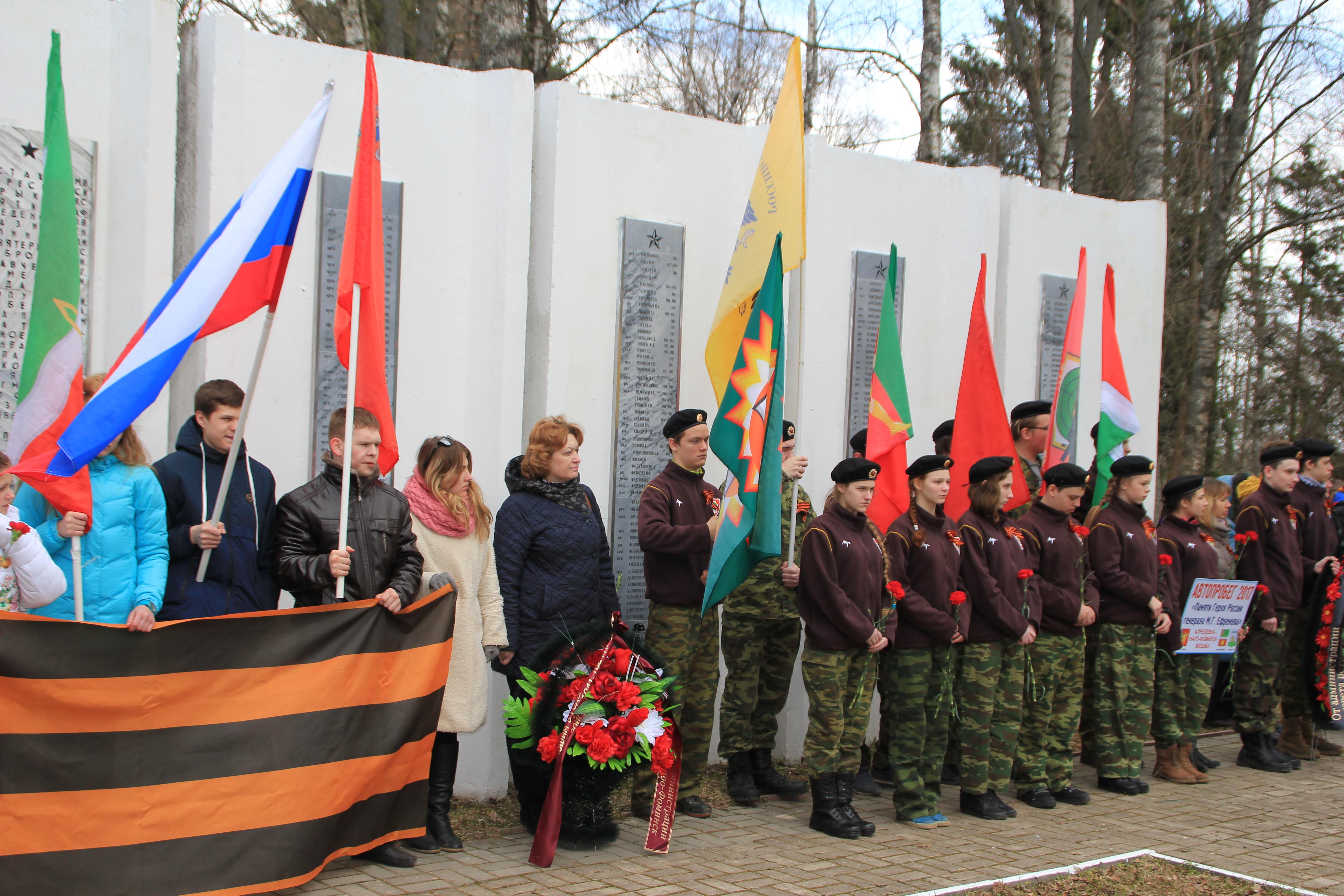 19 апреля на Екатериненском кладбище состоялся митинг, посвященный 75-летию со дня гибели генерал-лейтенанта Михаила Григорьевича Ефремова.