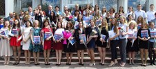 Чествование выпускников Вяземского района