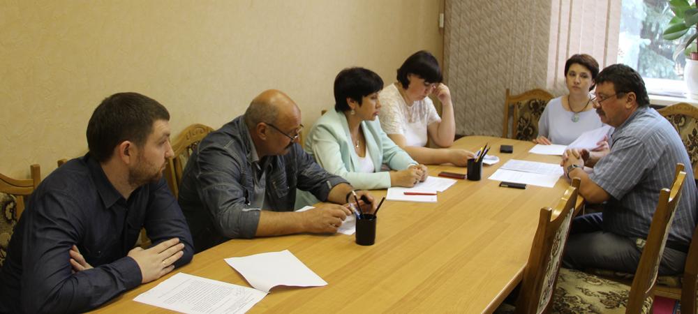Заседание совместной рабочей группы