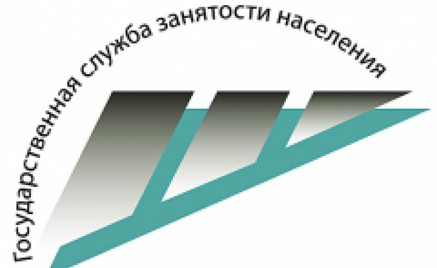 Депутаты рассмотрели вопрос о занятости населения