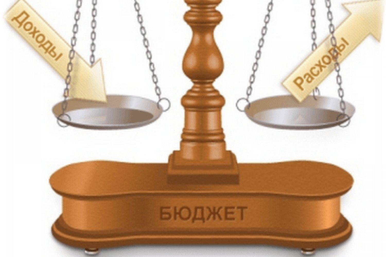 Заседание постоянной комиссии по бюджету и муниципальной собственности