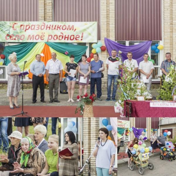 День села в Кайдаково