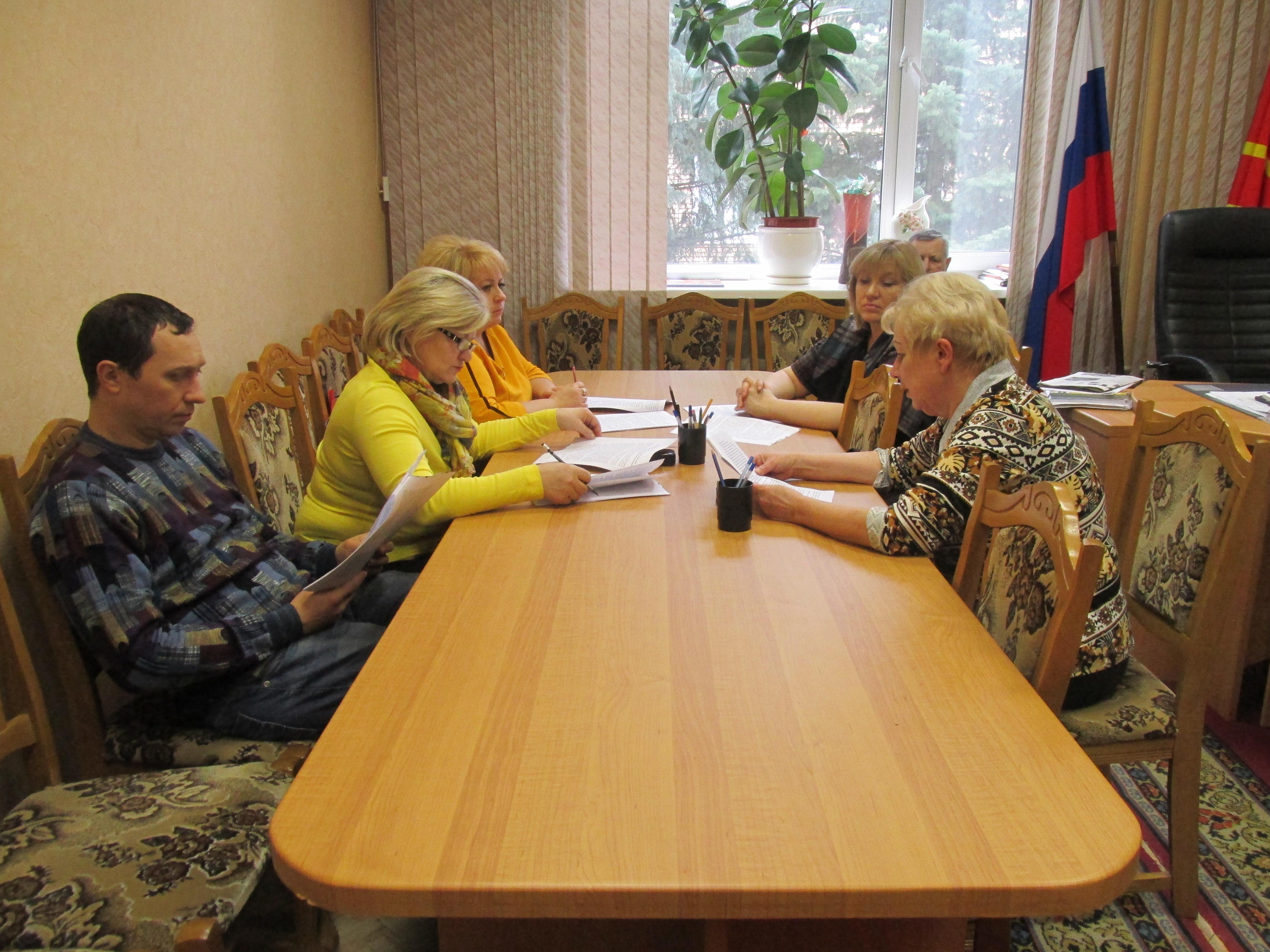 Заседание постоянной комиссии Вяземского районного Совета депутатов по бюджету и муниципальной собственности
