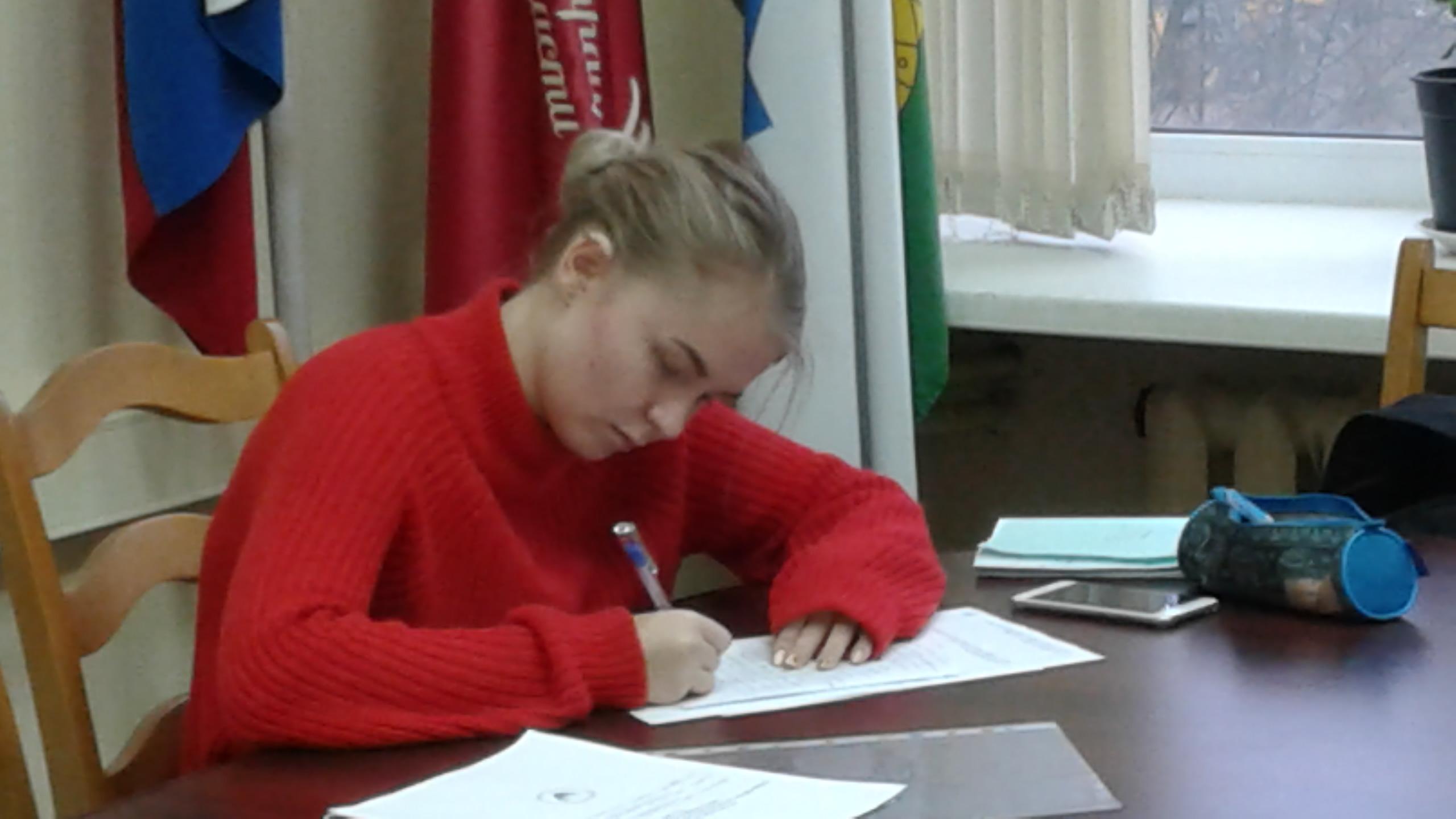20 ноября 2019 года  прошел  этап региональной Всероссийской олимпиады для школьников по вопросам избирательного права и избирательного процесса