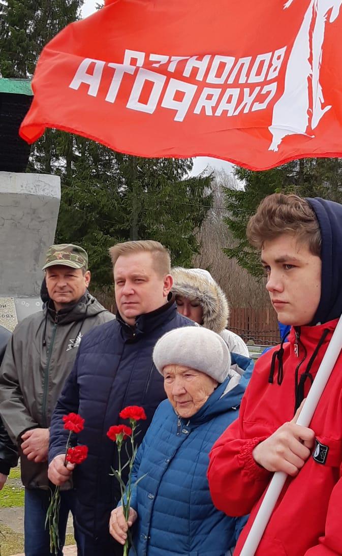 В Холм-Жирковском районе прошел День памяти, посвященный  77-й годовщине освобождения восточных районов Смоленщины.