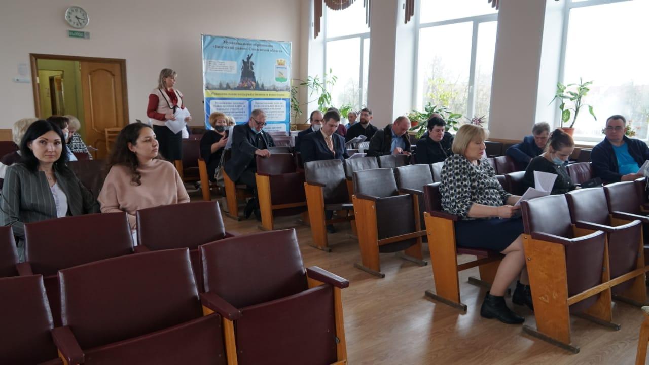 19-е заседание Вяземского районного Совета депутатов шестого созыва